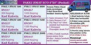 Pakej Jimat 4x6 (Poskad)-01
